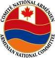 ancc-logo2[1]