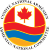 Armenian National Committee of Canada Logo
